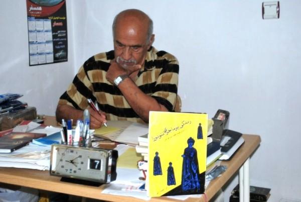 استاد احمد اکبری